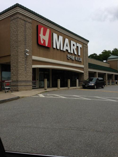 Burlington H Mart