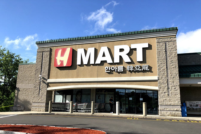 Burlington HMart
